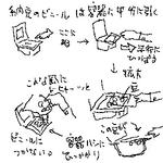 納豆のビニールは容器に平行に引っ張る.jpg